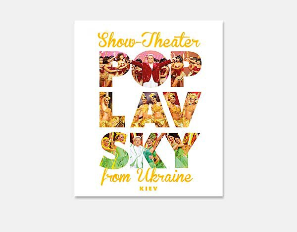 Каталог POP LAV SKY. Show-Teater from Ukraine. Kiev